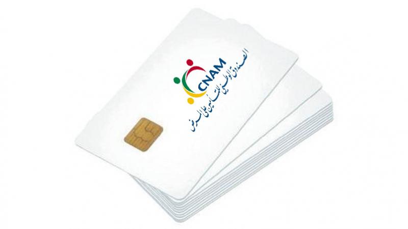 كنام: الشروع في استغلال البطاقة الإلكترونية في 2019