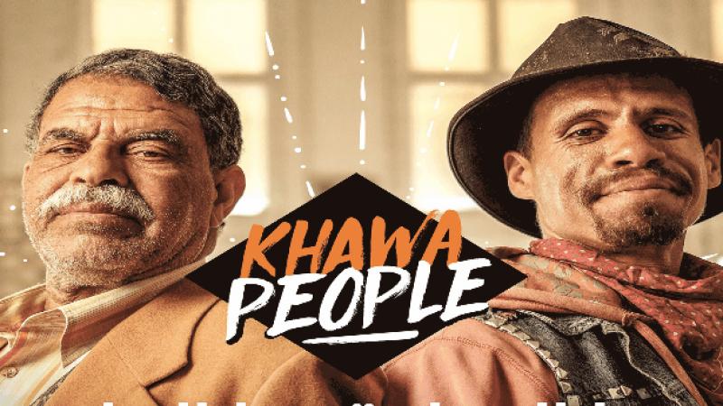مبادرة المحبة والسلام ''KHAWA PEOPLE'' لدخولموسوعةغينيس