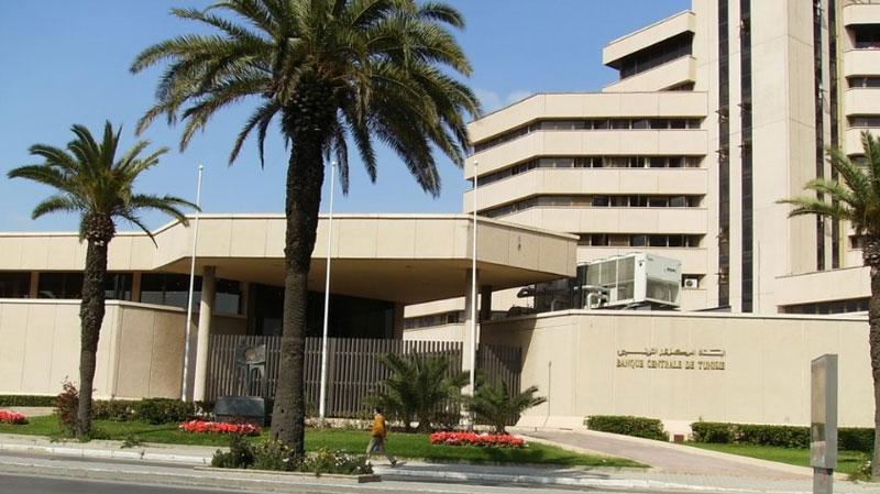 البنك المركزي يرفع نسبة الفائدة المديرية إلى 6.75%