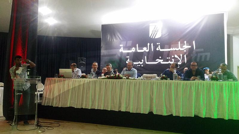 النادي الصفاقسي:خماخم يفوز بنتيجة عريضة في انتخابات الجلسة العامة