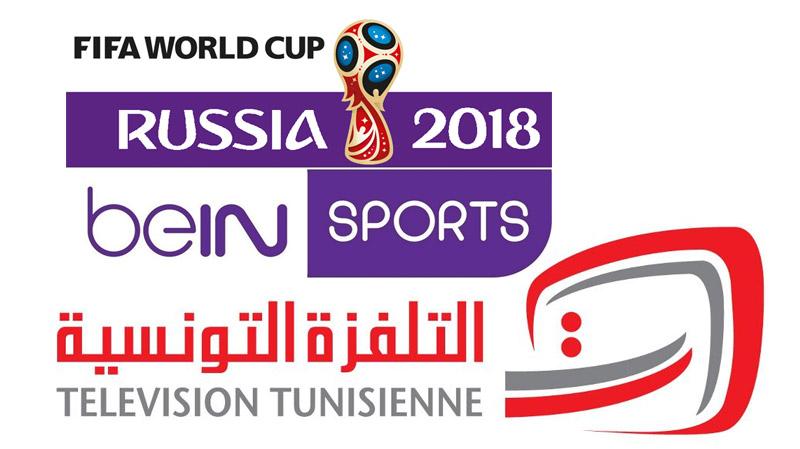 اتفاقية بين التلفزة التونسية ومجموعة 'بيين' لبث مباريات المونديال