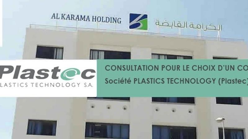 إطلاق طلب عروض للتفويت في مساهمة الدولة في رأس مال 'بلاستيك تكنولوجي'