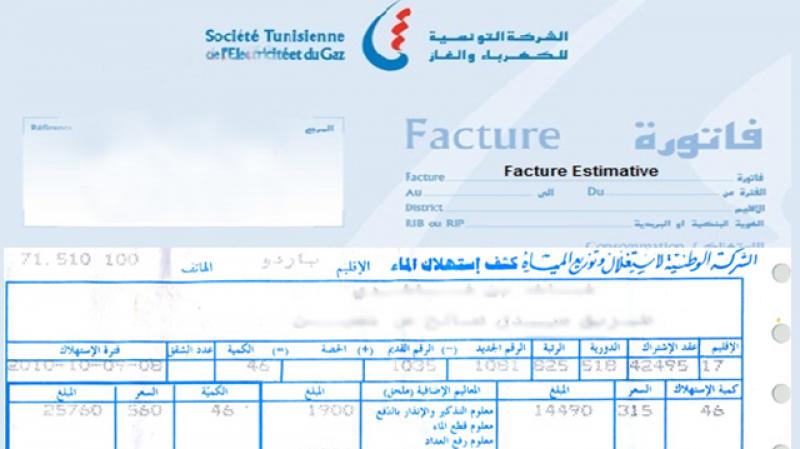"""وزير الطاقة للمواطنين:'اللي عندو مشكلة مع فاتورة الستاغ يتوجه للقضاء"""""""