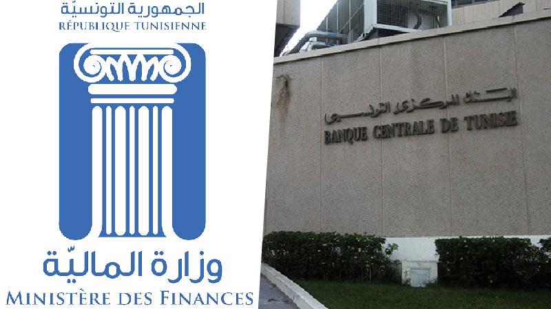 طباعة أموال لتمويل أجور الموظفين: البنك المركزي ووزارة المالية ينفيان