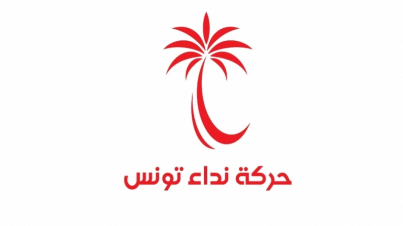 نداء تونس: لجنة لتقييم العمل الحكومي