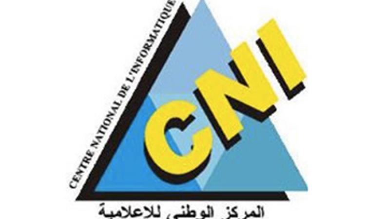 نقابة المركز الوطني للإعلامية تندد بأمر احداث التونسية للتنمية الرقمية