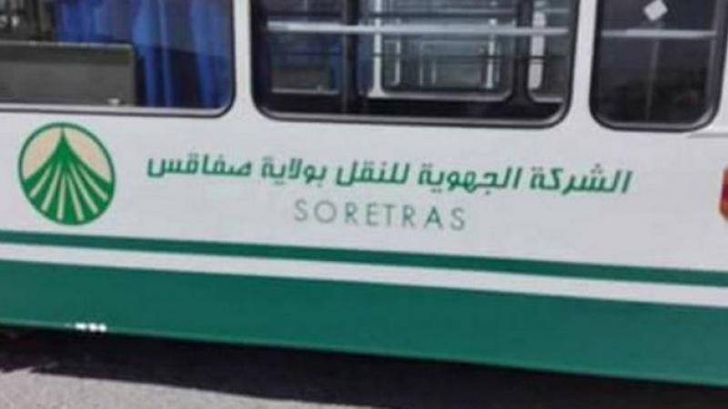 صفاقس : متربص يعود إلى منزله بحافلة الشركة الجهوية للنقل !!