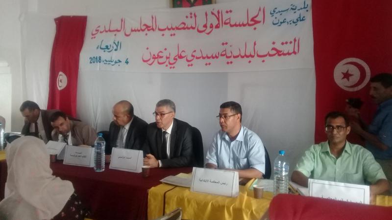 سيدي بوزيد : مرشّح حركة النهضة يترأس بلدية بنعون