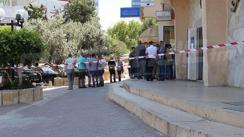 الشركة التونسية للبنك تحدّد قيمة المبلغ المسروق بعد السّطو المسلّح