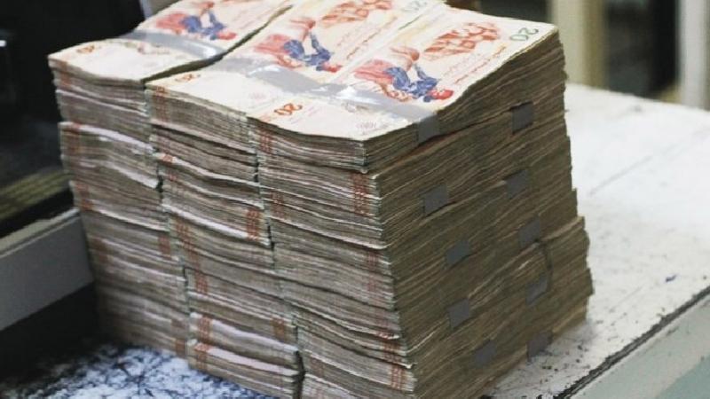 جربة: الفرع البنكي يسترجع الأموال المختلسة