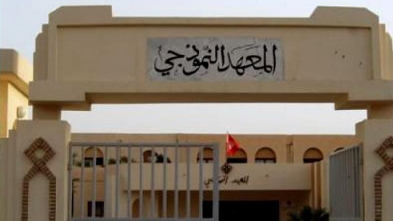 منوبة: معهدنموذجي بطاقة استيعاب حوالي الف تلميذ