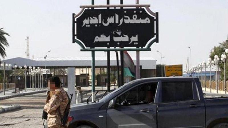 السلطات الليبية تعلن إعادة فتح معبر رأس الجدير