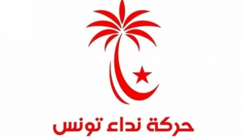 الهيئة التأسيسية لنداء تونس تدعو الشاهد إلى إجراء تعديل حكومي