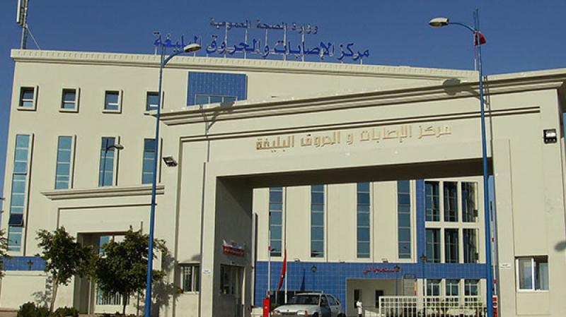 القيروان:محتجون يغلقون الطريق للمطالبة بتحويل مريضة إلى مستشفى بن عروس