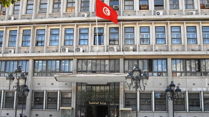 أعوان مركز الإعلامية بوزارة الداخلية في إضراب