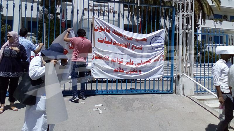 نقابة الأطباء والصيادلة تطالب بتنقيح قانون فتح الصيدليات