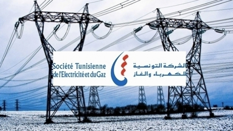 إعطاء إشارة إنطلاق أشغال محطة انتاج الكهرباء بالمرناقية