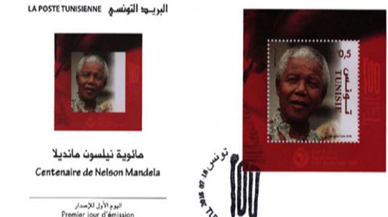 البريد التونسي يصدر طابعا لنيلسون مانديلا