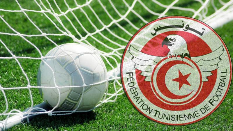 جامعة كرة القدم: تجميد عضوية أربعة أعضاء
