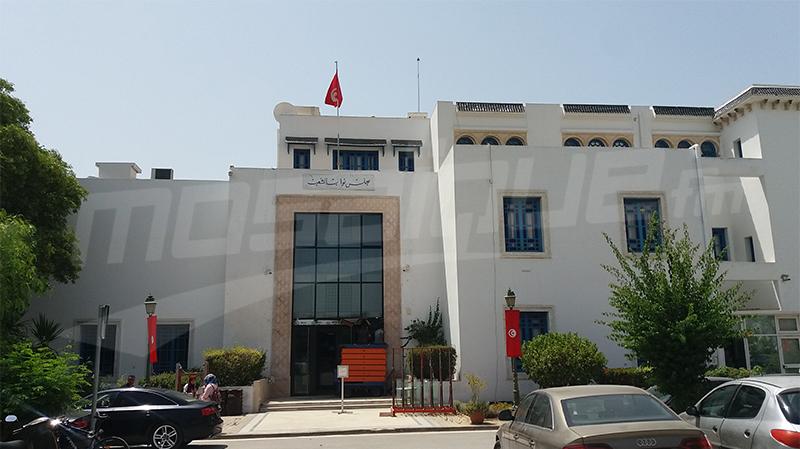 جلسة عامة يوم 24 جويلية لانتخاب أعضاء المحكمة الدستورية