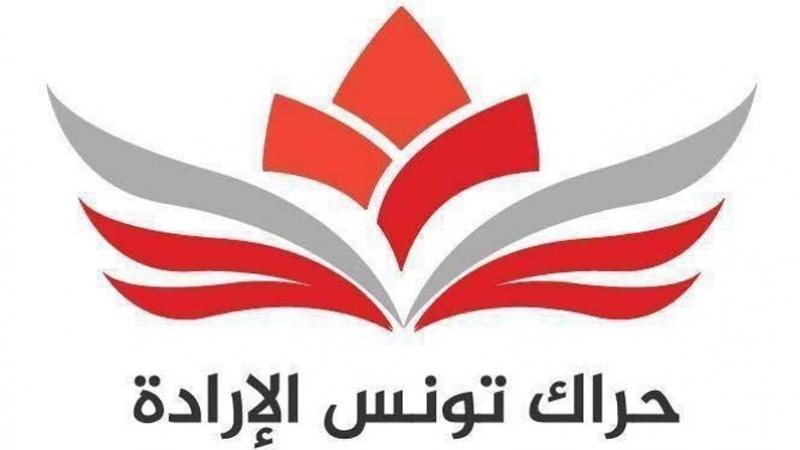 حراك تونس الارادة: رئيس الجمهورية أصبح طرفا في معركة نداء تونس