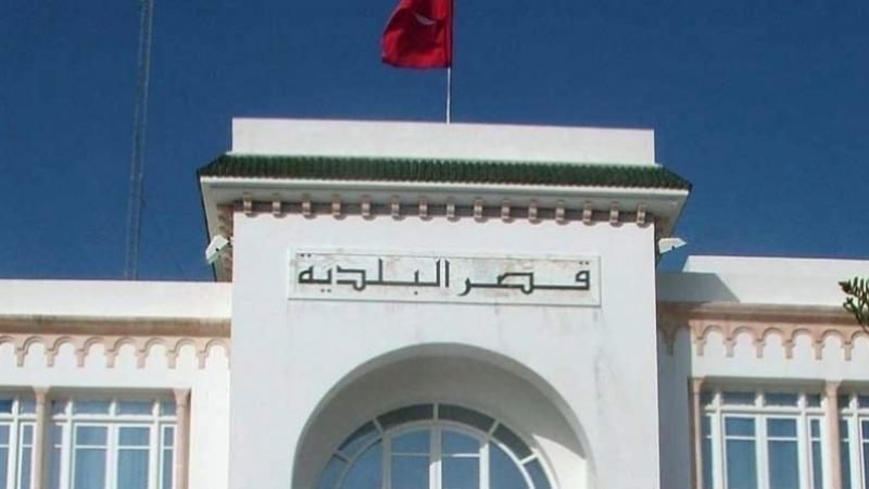 تعطّل تنصيب المجلس البلدي بجبل الوسط