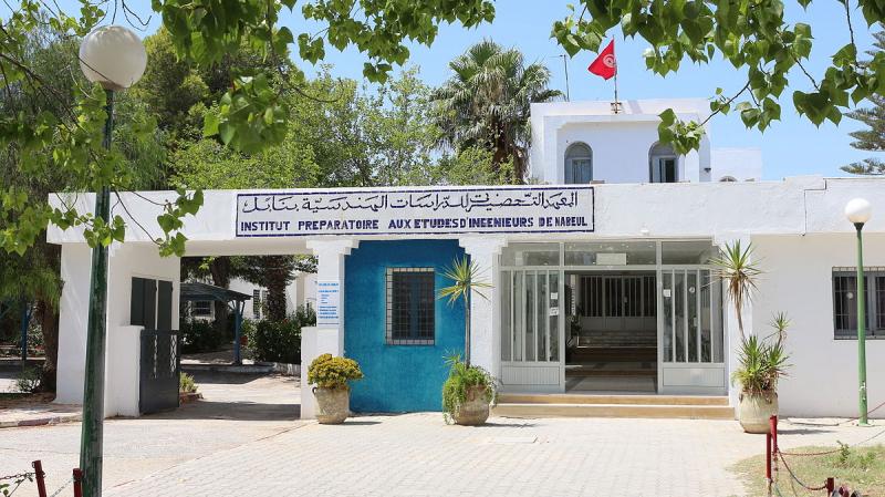 معهد الدراسات الهندسية