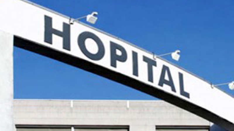 وزارة الصحة تنفي تغيير صبغة مستشفى القيروان الجديد