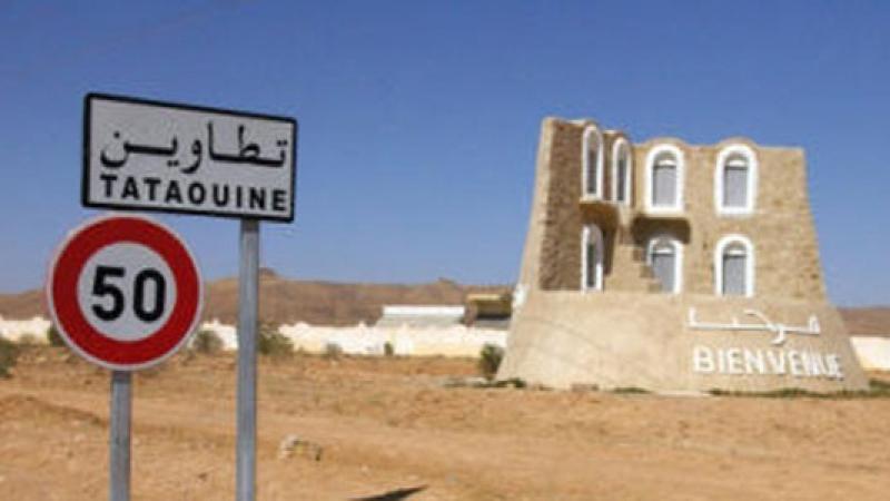 تطاوين : إلغاء بتّة بيع 'دار الشعب' المصادرة