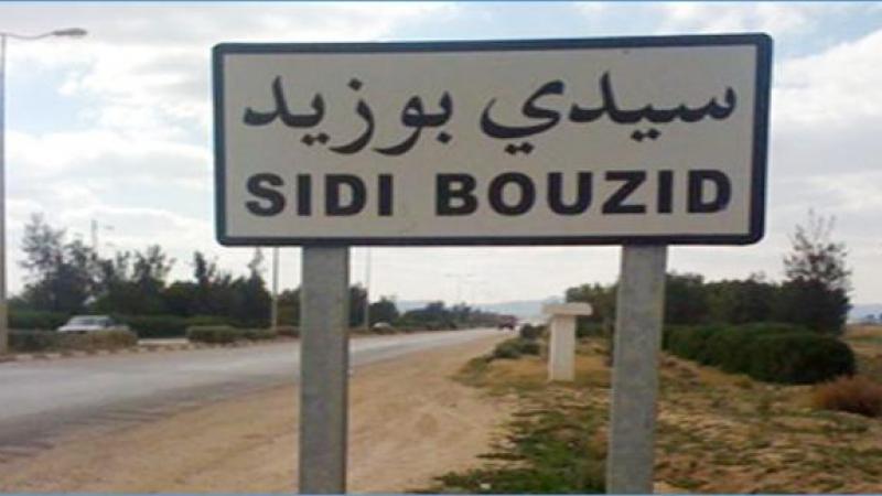مسيرة في سيدي بوزيد ضدّ تقرير لجنة الحريات والمساواة