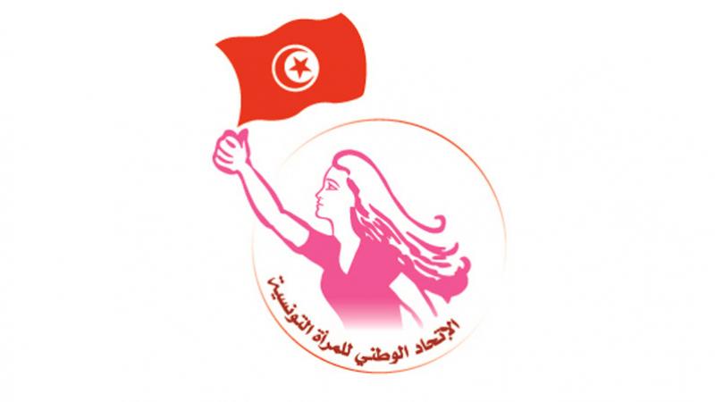 اتّحاد المرأة : إحداث لجنة الحريات تواصل للفكر الإصلاحي التونسي