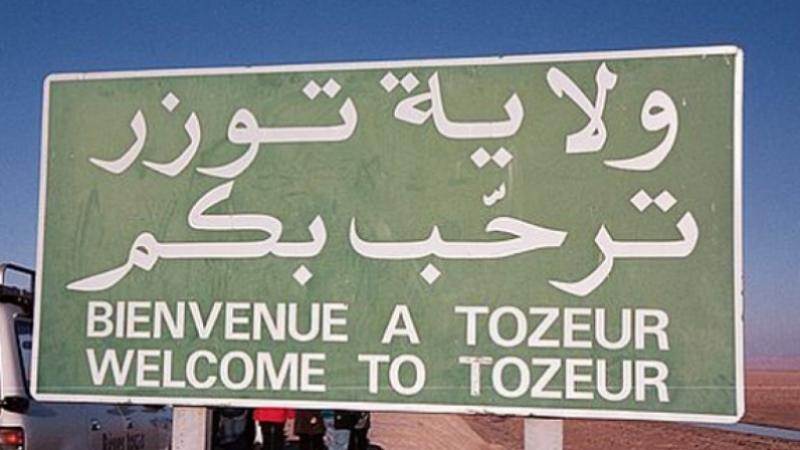 تواصل إنقطاع الطريق الرابط بين ميداس وتمغزة بتوزر