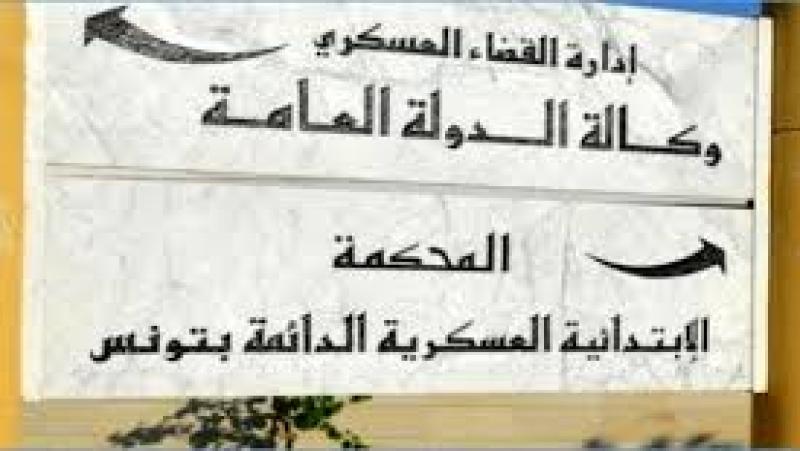 القضاء العسكري ينتقد التعاطي الإعلامي مع قضية شفيق جراية