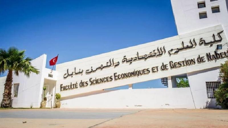 جامعة نابل