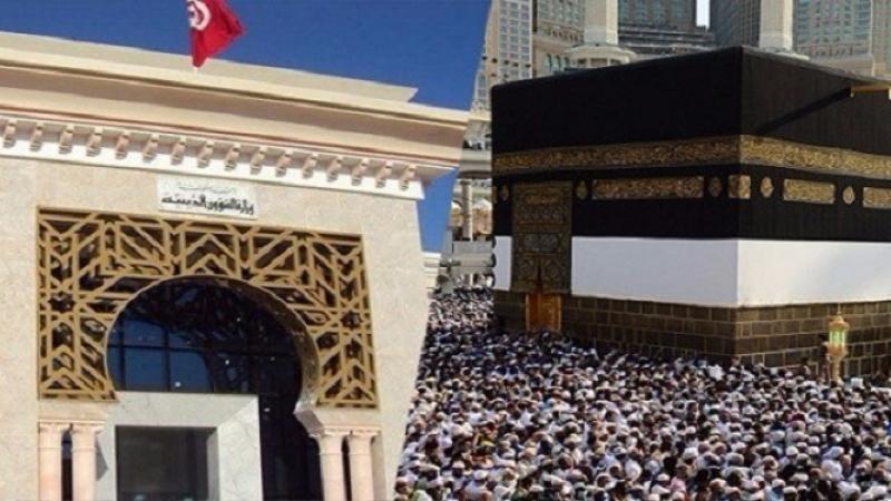 وزارة الشؤون الدينية تنفي وفاة حجاج تونسيين في سقوط عمارة في مكة