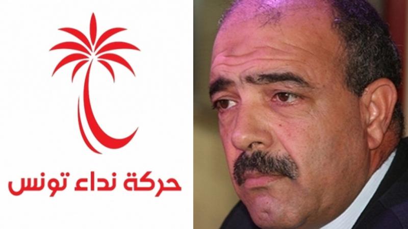 نداء تونس يدين بشدة تصريحات العيوني ويصفها 'بالفكر الداعشي'