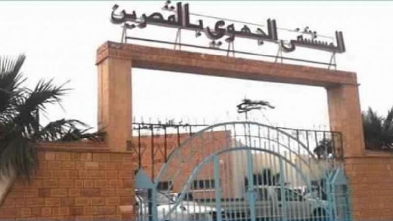 شركة خاصة تتبرع بـ 29 مكيّف لمستشفى القصرين