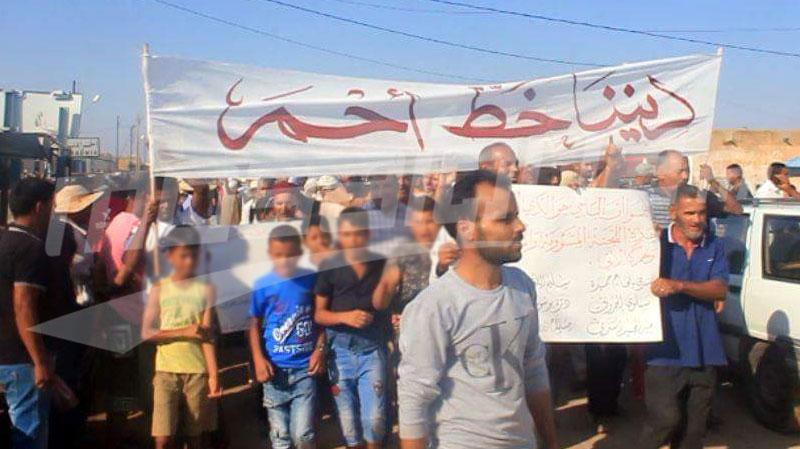 سيدي بوزيد: مسيرة تندد بتقرير لجنة الحقوق والحريات