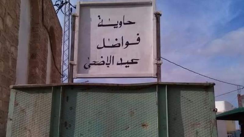 نجاح حملة ''عيد في محيط نظيف'' في تطاوين