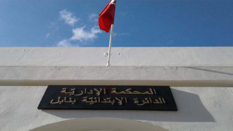 منزل تميم: المحكمة الإدارية تلغي قرار الوالية وتقر سلامة الانتخابات