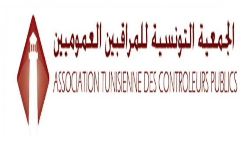 جمعية المراقبين العموميين:لا وجود لشبهات فساد في ملف حقل 'حلق المنزل'