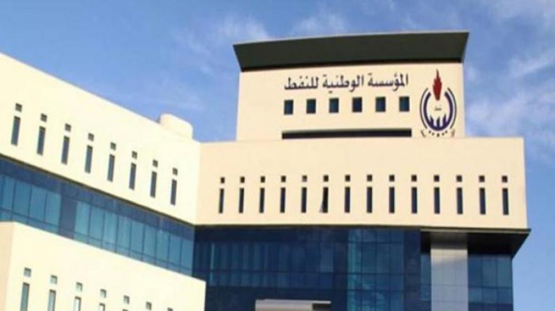قتلى وجرحى في هجوم على المؤسسة الليبية للنفط في طرابلس