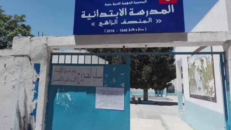 تشويه لافتة مدرسة تحمل اسم النقابي المنصف الزاهي..وعائلته تتّهم معلمين
