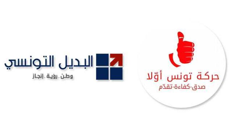 'البديل التونسي' و'تونس أوّلا' ينصهران في كيان سياسي واحد