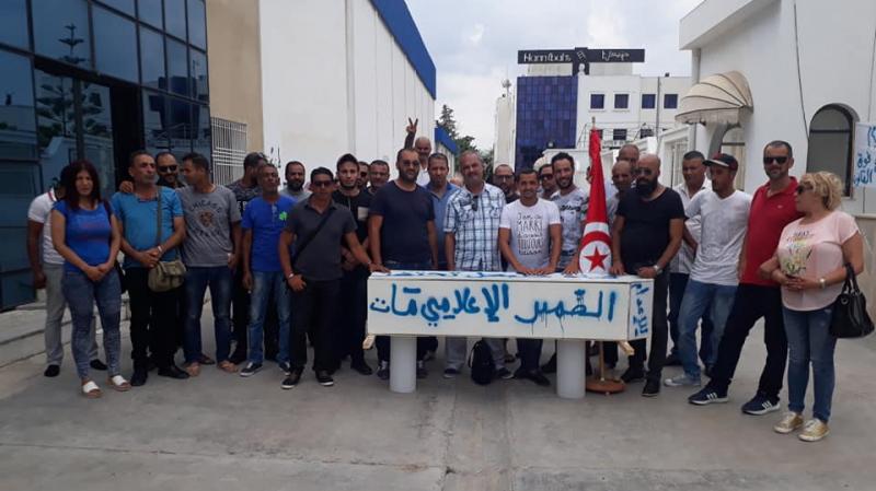 أعوان وصحفيو قناة حنبعل يغلقون الطريق أمام مقر ولاية أريانة