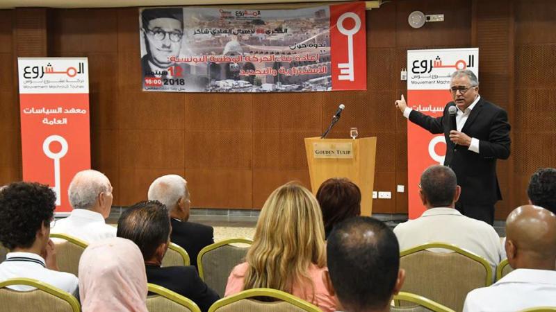 محسن مرزوق يدعو إلى إنهاء الإنقسام داخل ''النداء التاريخي''