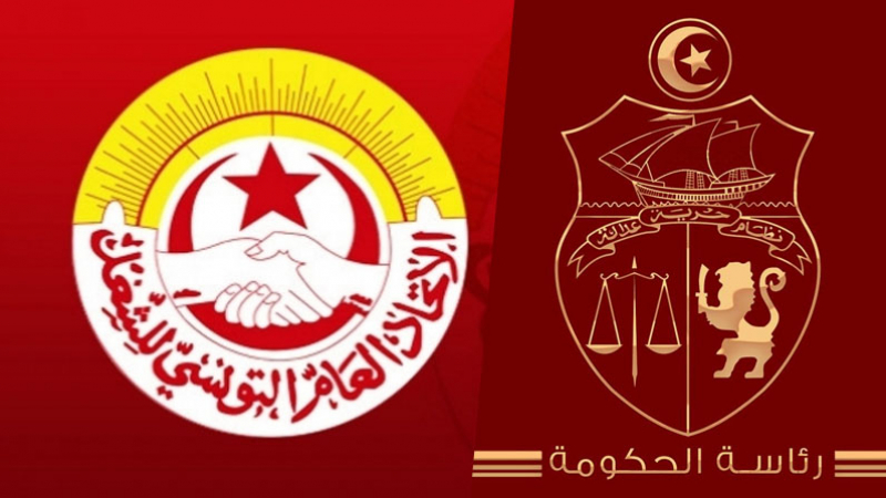 حكومة/ اتحاد