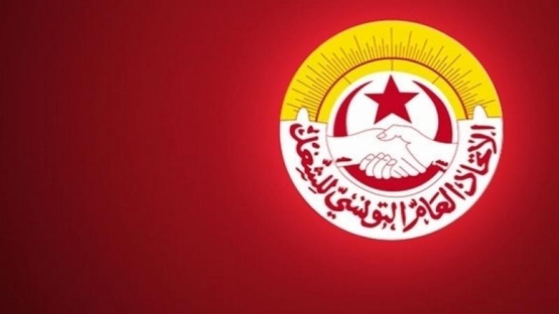 قبلي: إلغاء الإضراب العام