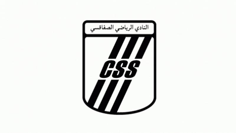 النادي الصفاقسي ينتدب العراقي أيمن حسين