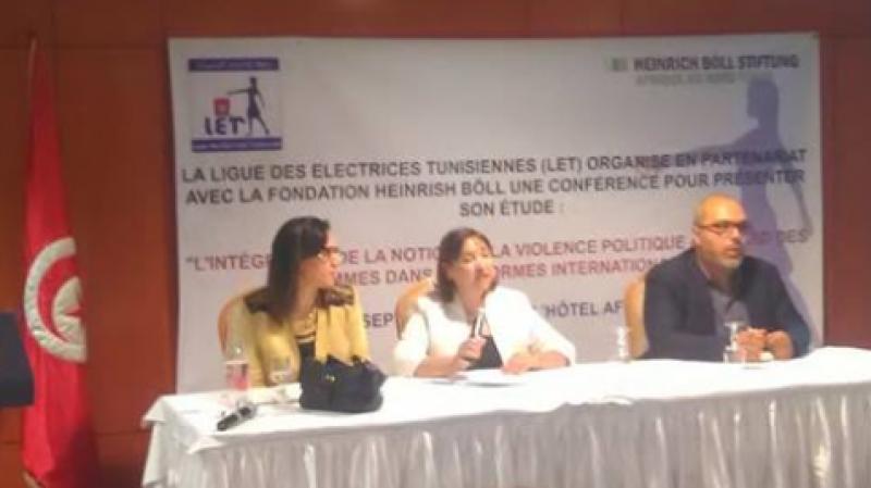 دعوة الى إدراج العنف السياسي القائم على التمييز في الصكوك الدولية